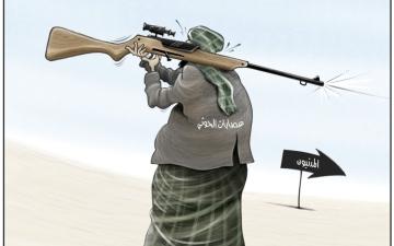 الصورة: عصابات الحوثي.. المدنيون
