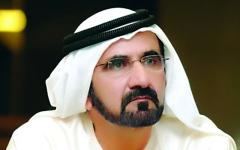 الصورة: الإمارات تمنح رعايا الدول التي تعاني  من حروب وكوارث إقامة لمدة عام