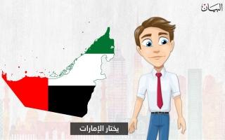 الصورة: لماذا يفضل الشباب العربي الإمارات دون غيرها