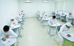 الصورة: 27469 طالباً يبدأون امتحانات الـ«12» اليوم
