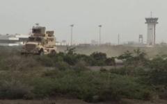 الصورة: تطهير المطار بالكامل يمهّد لتحرير الحديدة