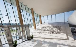 الصورة: برج خليفة يوفر أسعار مخفضة لدخول متحف الاتحاد
