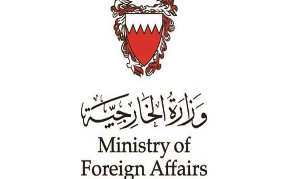 الصورة: البحرين تنفي ما يتردد في وسائل إعلام بشأن العلاقات مع إسرائيل
