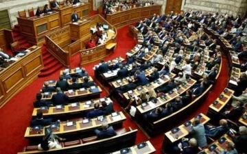 الصورة: إقرار «مقدونيا الشمالية»  في البرلمان
