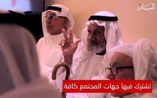 الصورة: المسنون في الإمارات.. بدايات متجددة بعد الستين