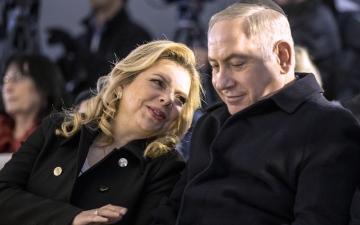 الصورة: زوجة نتانياهو تواجه تهمة الاحتيال بسبب وجبات طعام
