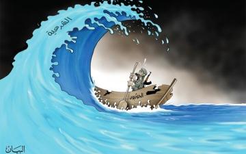 الصورة: الحوثيون والشرعية