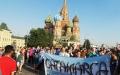 الصورة: كاتدرائية باسيل..رمز عالمي لموسكو