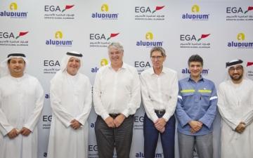 الصورة: الإمارات العالمية للألمنيوم تزوّد ألوديوم الأوروبية بمنتجاتها لمدة 5 سنوات