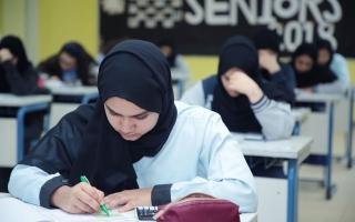 الصورة: وزارة التربية تعتمد إجابات الأسئلة الخاطئة للفيزياء «صحيحة»