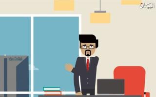 الصورة: لماذا اختيرت دبي لاستضافة 14000 غرفة تجارة حول العالم؟