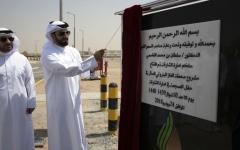 الصورة: الشارقة تبدأ تشغيل مشروع خلط الغاز النفطي المسال