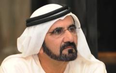 الصورة: محمد بن راشد يُصدر قرارات تنظيمية بشأن الضرائب