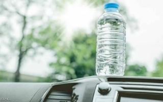 الصورة: هكذا تتسبب زجاجة ماء بحرق سيارة
