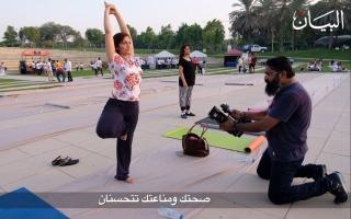 الصورة: دبي تحتفي بيوم اليوغا بمشاركة 10 آلاف شخص