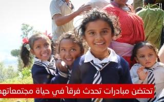 الصورة: الإمارات.. أرض السلام في خدمة الإنسان