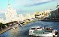 الصورة: فندق «فيفا» ينعش السياحة في روسيا