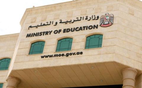 الصورة: الاختلاط في المدارس الحكومية بالصف الأول فقط العام المقبل