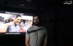 الصورة: سينما المباريات.. مشاهدة المونديال على طريقة الأفلام