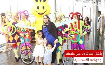 الصورة: شاهدوا كيف أنعش صيف دبي سواح المدينة بمفاجآته