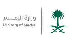 """الصورة: السعودية ترحب بإعلان """" الفيفا """" حول """" بى أوت كيو """""""