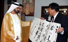 الصورة: محمد بن راشد ومحمد بن زايد: علاقاتنا القوية مع الصين تعزز الاستقرار والاقتصاد العالميين