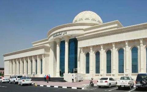 الصورة: المؤبّد لتاجر مخدرات في عجمان  وتغريمه 100 ألف درهم