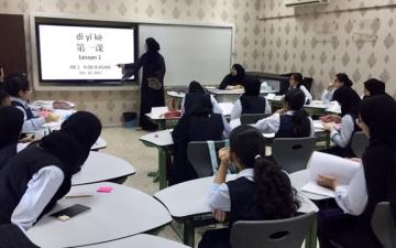 الصورة: 14 مدرسة في الإمارات تدرس الصينية العام المقبل