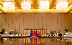 الصورة: بكين تدعو لإقامة علاقات أوثق مع الاتحاد الأوروبي