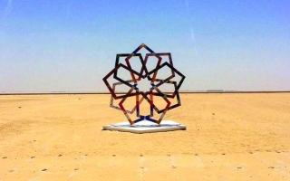الصورة: دعوة دول المنطقة لتحقيق أقصى  استفادة من إكسبو دبي