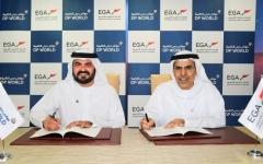 الصورة: اتفاقية استراتيجية لدعم صادرات الألمنيوم من دبي