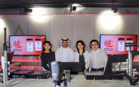 """الصورة: """"صوت تنين دبي"""" أحدث الإذاعات الرقمية باللغة الصينية"""