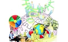 الصورة: استدامة النمو تعتمد على أميركا والصين