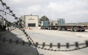 الصورة: إسرائيل تقر قانوناً يعاقب التعاطف مع الفلسطينيين