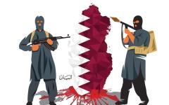الصورة: قطر قدمت أكبر تمويل في التاريخ لعصابات الإرهاب