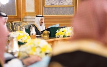 الصورة: السعودية تقر إنشاء مجلس تنسيقي مع الكويت