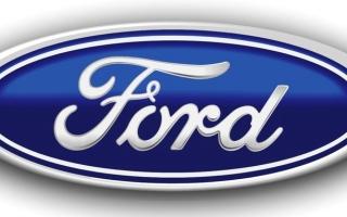 الصورة: «فورد» تدفع 299 مليون دولار لتسوية