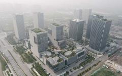 الصورة: الصين تبني مدينة تقنية تضاهي «سليكون فالي»