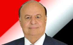 الصورة: الرئيس اليمني يشيد بجهود وتضحيات التحالف العربي