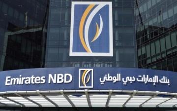 الصورة: «بلومبرغ»: أرباح أكبر بنكين في دبي تفوق التوقعات