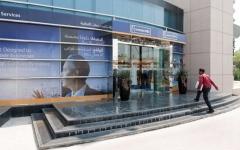 الصورة: 5 مليارات درهم أرباح «الإمارات دبي الوطني» النصفية
