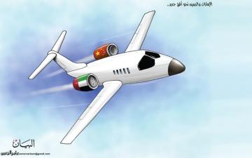 الصورة: الإمارات والصين نحو أفق جديد..