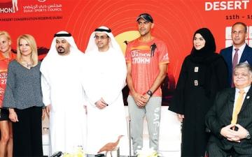 الصورة: «المرموم» تحتضن أطول سباق صحراوي في العالم