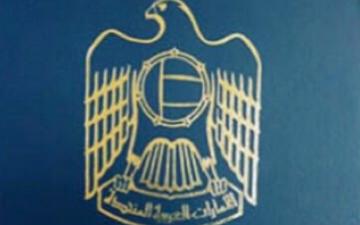 الصورة: 49 دولة تجيز استخدام رخصة القيادة الإماراتية