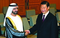 الصورة: الرئيس الصيني يبدأ اليوم زيارة تاريخية للإمارات