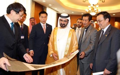 الصورة: بدعوة من خليفة..الرئيـس الصيني في زيارة تاريخية للإمارات اليوم