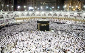 الصورة: تخصيص رابط جديد لاستقبال طلبات القطريين لأداء الحج
