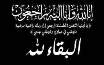 الصورة: الظفرة ينعى وفاة لاعبه محمد الحمادي
