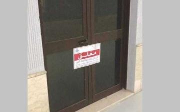 الصورة: السعودية: إغلاق مطعم رفض استقبال الزبائن بالزي الوطني