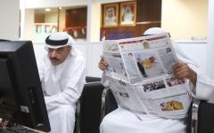الصورة: الأسهم الإماراتية تتفوق على نظيرتها العربية